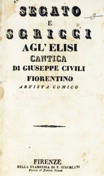 Segato e Sgricci agl'Elisi. Cantica.