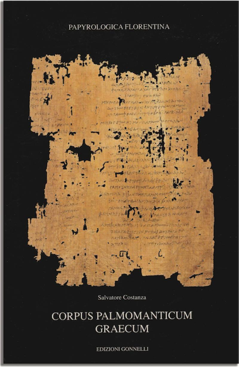 Corpus Palmomanticum Graecum